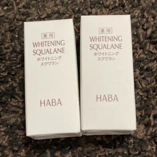 HABA - HABA ハーバー  薬用スクワラン 30ml 2個
