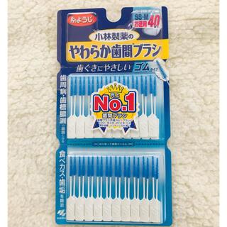 小林製薬 やわらか歯間ブラシ SS〜Mサイズ 40本入