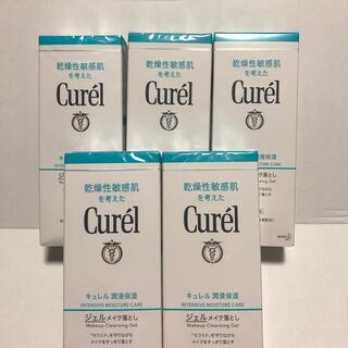 Curel - キュレル ジェルメイク落とし