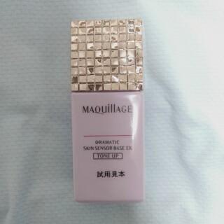 MAQuillAGE - マキアージュ スキンセンサーベース トーンアップ
