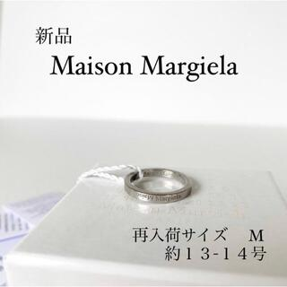 Maison Martin Margiela - マルジェラ Maison Margiela 21ss リング 指輪 シルバー