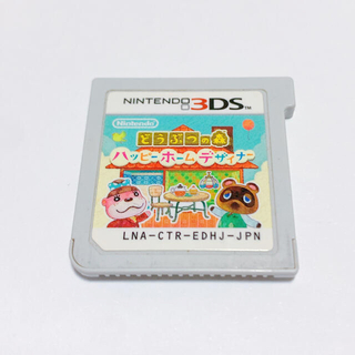 任天堂 - どうぶつの森 ハッピーホームデザイナー 3DS