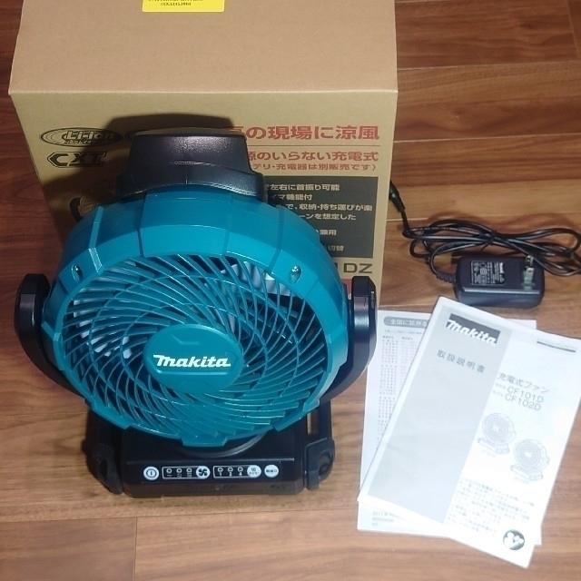 Makita(マキタ)のナガS様専用 マキタ CF101D 扇風機 首振り機能付 スマホ/家電/カメラの冷暖房/空調(扇風機)の商品写真