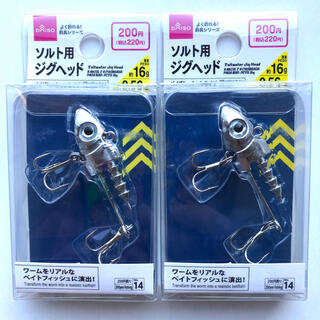 ◆ ダイソー  ソルト用ジグヘッド 16g 2個セット(ルアー用品)