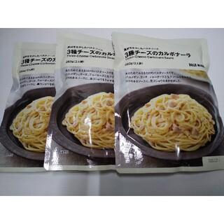 ムジルシリョウヒン(MUJI (無印良品))のMUJI 無印良品 パスタソース カルボナーラ260g(2人前)×3(レトルト食品)