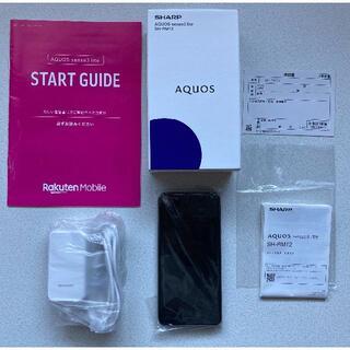 SHARP - Rakuten Mobile AQUOS sense3 lite ブラック
