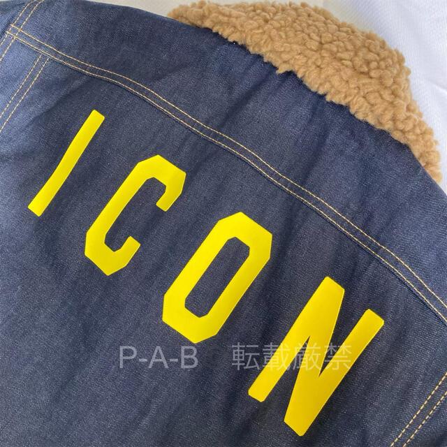 DSQUARED2(ディースクエアード)の新品 タグ付き DSQUARED2 ウール切り替え ICON デニムジャケット メンズのジャケット/アウター(Gジャン/デニムジャケット)の商品写真