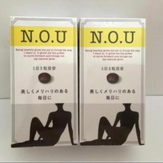 シセイドウ(SHISEIDO (資生堂))の【新品】資生堂 N.O.U   サプリ セルサイザー 90粒×2箱(ダイエット食品)