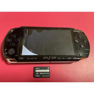 PlayStation Portable - PSP-1000 ブラック ジャンク
