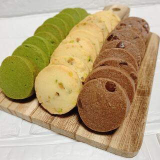 手作りクッキー 24枚セット