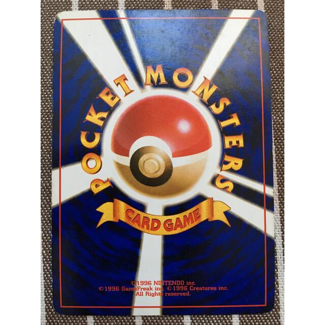 ポケモン(ポケモン)のポケモンカード旧裏 カメックス エンタメ/ホビーのトレーディングカード(シングルカード)の商品写真