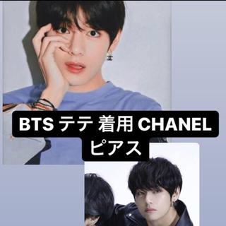 シャネル(CHANEL)のCHANEL ピアス テテ着用モデル 最安値!!(ピアス(片耳用))