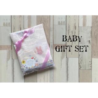 NEXT - 1点限定✮特別価格 出産祝い✮ギフトセット 女の子用