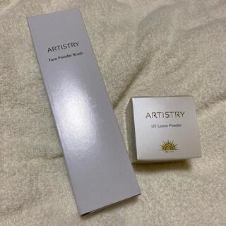 Amway - ARTISTRY フェイスパウダー