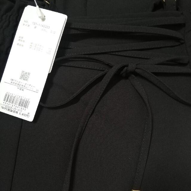 PROPORTION BODY DRESSING(プロポーションボディドレッシング)の新品未使用タグ付き♡プロポーションボディドレッシング スカート レディースのワンピース(ひざ丈ワンピース)の商品写真