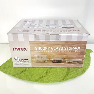 スヌーピー(SNOOPY)のパイレックス スヌーピー ガラス 容器  ストレージセット(容器)