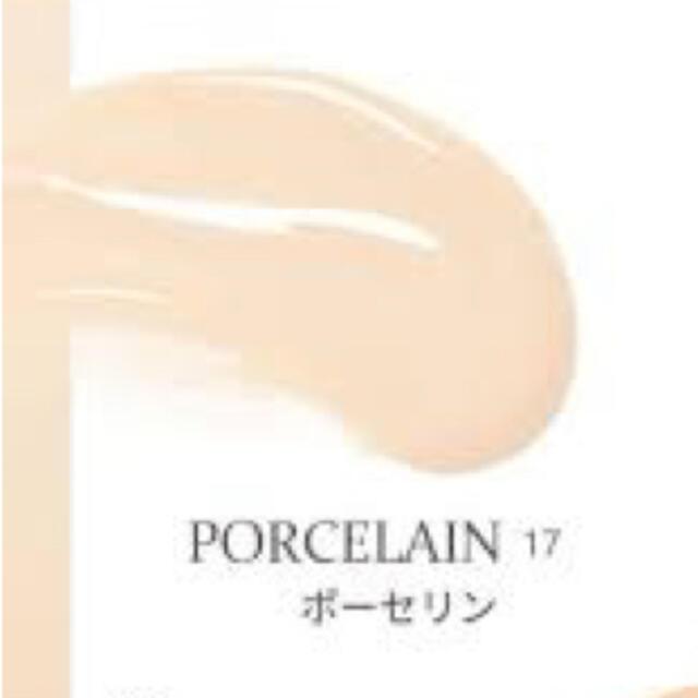 hince セカンドスキンファンデーション 17 PORCELAIN コスメ/美容のベースメイク/化粧品(ファンデーション)の商品写真
