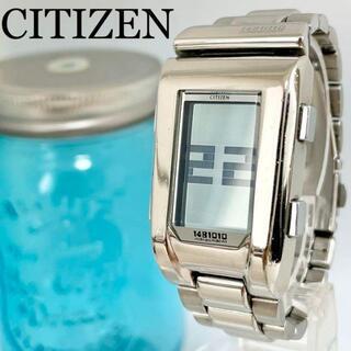 CITIZEN - 40 シチズン時計 レディース腕時計 アンティーク デジタル レトロ