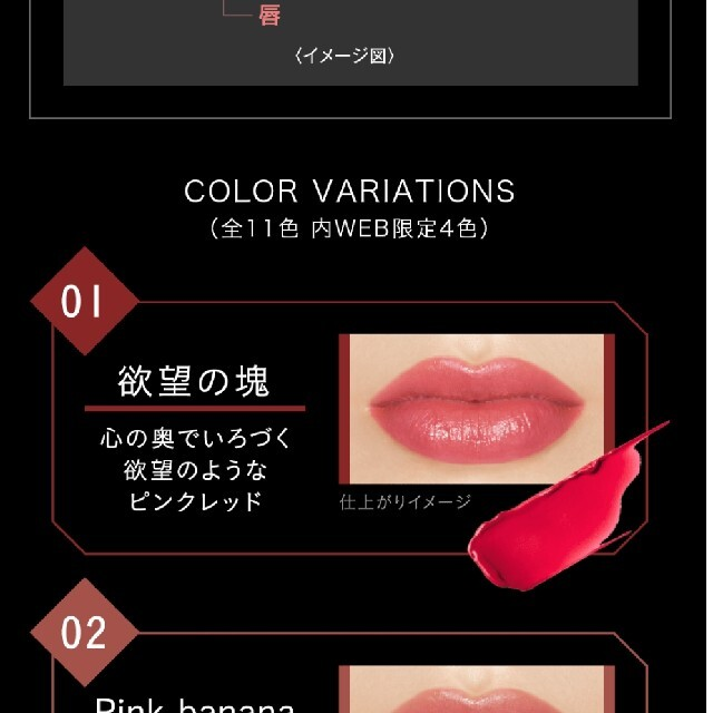KATE(ケイト)の新品リップモンスター01 欲望の塊 コスメ/美容のベースメイク/化粧品(口紅)の商品写真