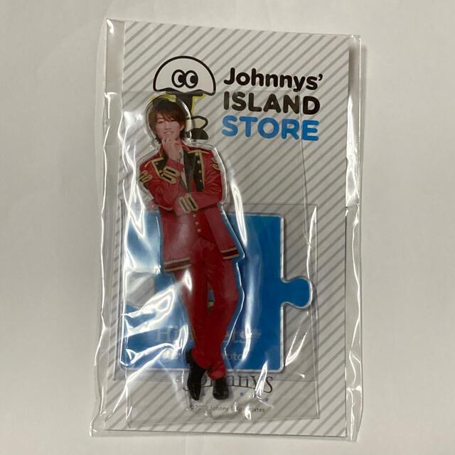 ジャニーズJr.(ジャニーズジュニア)のHiHi Jets 橋本涼アクスタ 第一弾 エンタメ/ホビーのタレントグッズ(アイドルグッズ)の商品写真