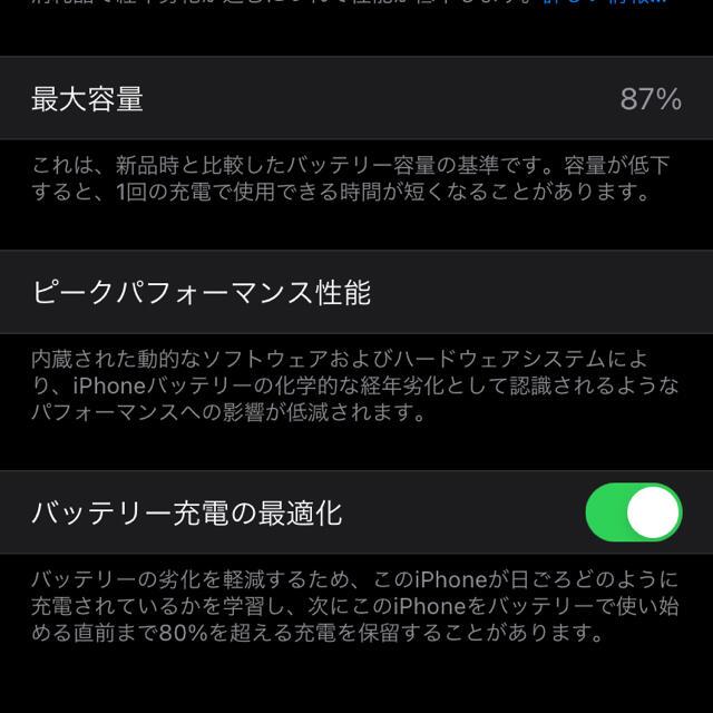 iPhone se2 128gb simフリー アイフォン シムフリー スマホ/家電/カメラのスマートフォン/携帯電話(スマートフォン本体)の商品写真