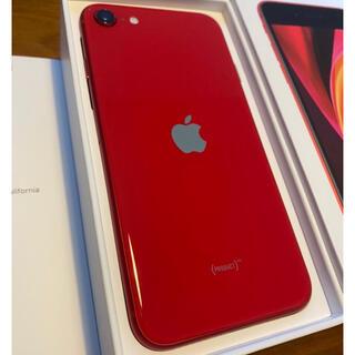 iPhone se2 128gb simフリー アイフォン シムフリー