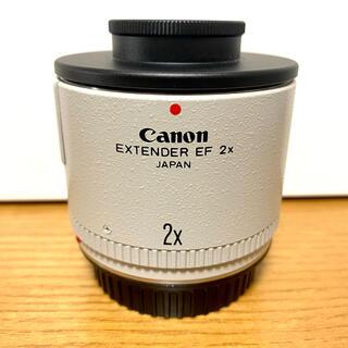 Canon - キヤノン エクステンダー EF 2X