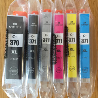 キャノン BCI-370 + 371 互換インク 6色