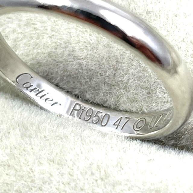 Cartier(カルティエ)のCartier カルティエ 1895 ウェリングリング 7号 プラチナ レディースのアクセサリー(リング(指輪))の商品写真