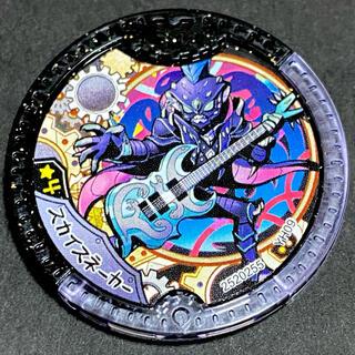 バンダイ(BANDAI)の妖怪Yメダル スカイスネーカー★4(キャラクターグッズ)