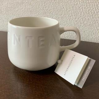 アフタヌーンティー(AfternoonTea)のアフタヌーンティーリビング コーヒーカップ(食器)