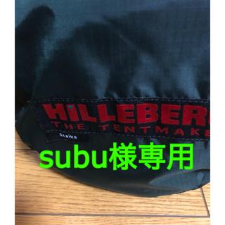 ヒルバーグ(HILLEBERG)の新品未開封 ヒルバーグ スタイカ グリーン 正規品(テント/タープ)
