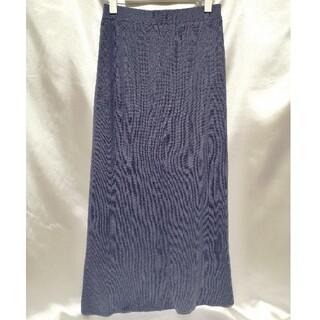 EDIT.FOR LULU - vintage ニットスカート