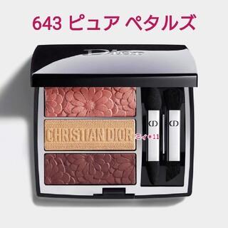 Dior - Dior ディオール トリオブリック パレット 643 ピュア ペタルズ