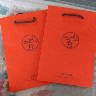 エルメス(Hermes)のエルメス ショップ袋 紙袋 小2枚 未使用(ショップ袋)