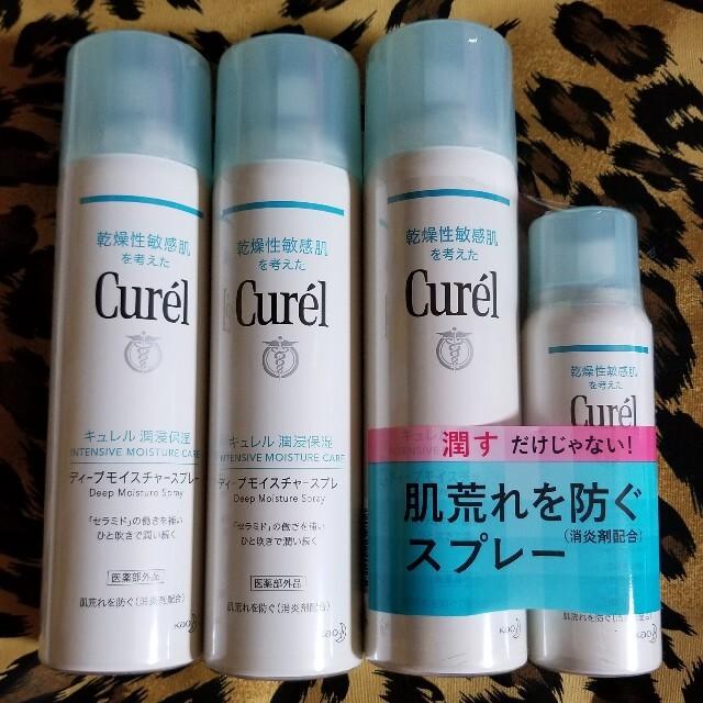 Curel(キュレル)の未開封新品 花王 curel キュレル ディープモイスチャースプレー 150g  コスメ/美容のスキンケア/基礎化粧品(化粧水/ローション)の商品写真