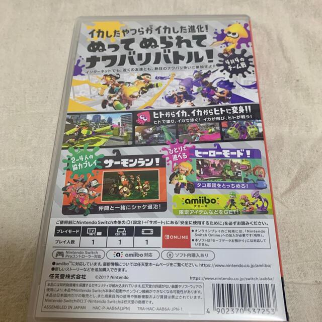 Nintendo Switch(ニンテンドースイッチ)の専用 エンタメ/ホビーのゲームソフト/ゲーム機本体(家庭用ゲームソフト)の商品写真