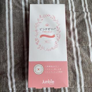 ジュンビー ピンクゼリー 1箱(10本入)