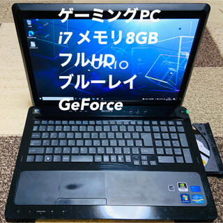 VAIO - ゲーミングノートパソコンi7/ GeForce GT 540M/メモリ8GB