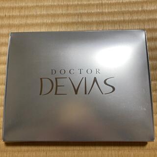 ドクターデヴィアス - ドクターデヴィアス ファーストトライアルキット