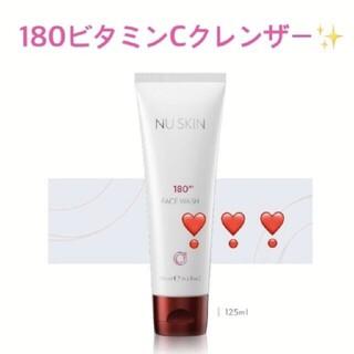 NUSKIN ニュースキン 180 洗顔料 ビタミンC クレンザー