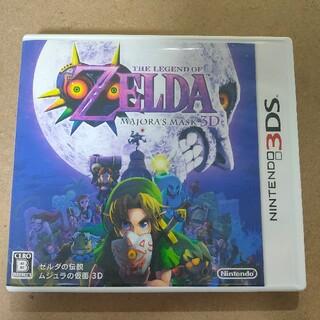 ニンテンドウ(任天堂)のゼルダの伝説 ムジュラの仮面 3DS(携帯用ゲームソフト)