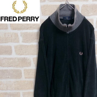FRED PERRY - FRED PERRY フレッドペリー ジャージ 黒 刺繍ロゴ フリース M