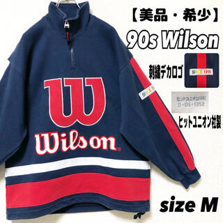 ウィルソン(wilson)の【美品】wilson ハーフジップ スウェット ウィルソン デカロゴ 刺繍ロゴ(スウェット)