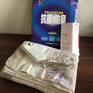 ナショナル National 敷き毛布 丸洗い 抗菌防臭