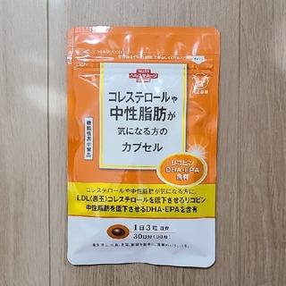 大正製薬 - 大正製薬 コレステロールや中性脂肪が気になる方のカプセル 30日分(90粒)