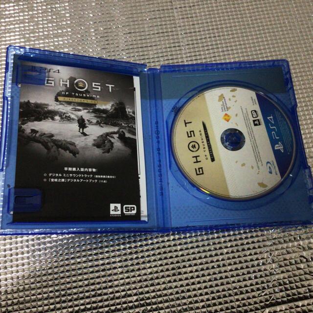 PlayStation4(プレイステーション4)のGhost of Tsushima Director's Cut PS4 エンタメ/ホビーのゲームソフト/ゲーム機本体(家庭用ゲームソフト)の商品写真