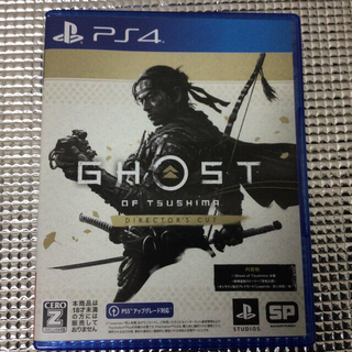 PlayStation4 - Ghost of Tsushima Director's Cut PS4