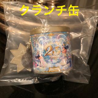 Disney - 新品 カプセルトイ チョコレートクランチ缶 キーチェーン 20周年 ガチャ
