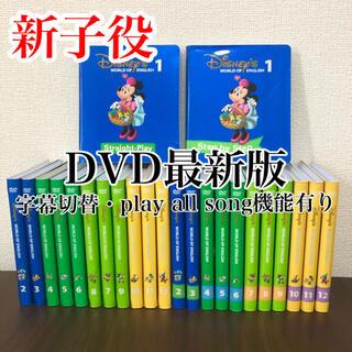 Disney - dwe 最新 DVD 新子役 ディズニー英語システム ストレートプレイ